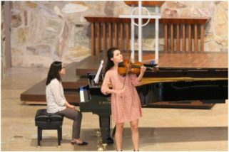 Musicfest Announces Young Musician Winners, May 15th MIM Concert