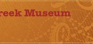 Cave Creek Museum Events, December